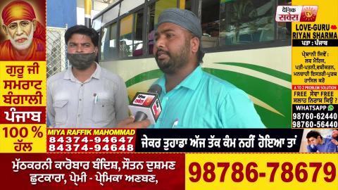 Exclusive : Ludhiana-Firozpur रोड पर बना Toll Plaza हुआ शुरू, जेब पर पड़ेगा बोझ