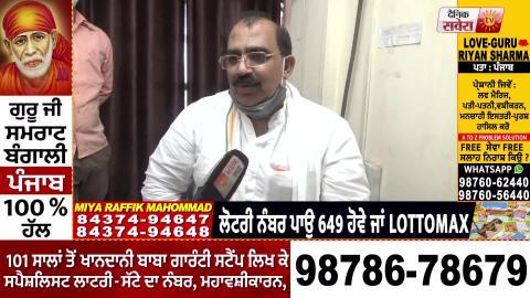 Exclusive :पंजाब BJP प्रधान Ashwani Sharma का ब्यान, खेती बिलों पर गुमराह कर रही सियासी पार्टियां