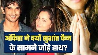 Ankita Lokhande Ne Ki Sushant Singh Rajput Ke Fan Se Ki Request, Video Delete Karne Ko Kaha