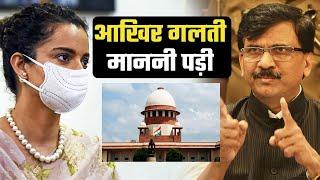 Haramkhor Bolna Galat Hai, Sanjay Raut Ke Vaakil Ne High Court Me Mani Galti, Kangana Ranaut Vs BMC