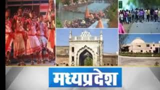 #विदिशा जिले में रविवार की सुबह हलाली डैम में एक महिला के गिरने से मौत परिजनों ने लगाया हत्या का ,,,