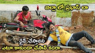 డ్రైవ్ చేస్తానని ఎటూ కాకుండా   2020 Telugu Movie Scenes   Arulnithi   Vivek   Roju Pandage