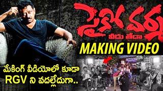 Psycho Varma Making Video | Ram Gopal Varma | RGV | Director Natti Kumar | Top Telugu TV