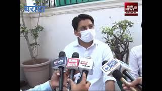 बरोदा उप चुनाव की घोषणा के बाद दीपेंद्र हुड्डा आत्मविश्वास से लबरेज दिखाई दिए।
