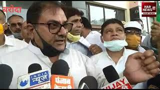बरोदा उप चुनाव की घोषणा होने के बाद चौधरी अभय सिंह चौटाला का बडा बयान ।