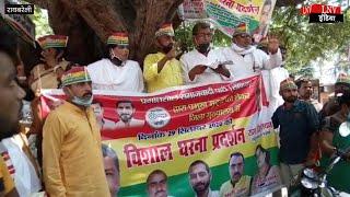 रायबरेली में प्रसपा कार्यकर्ताओं ने किया धरना प्रदर्शन, सरकार से की ये मांग..