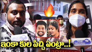 High Court Advocate & Students about Hemanth and Avanthi | Public Talk about Hemanth and Avanthi