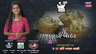 Abtak Delicious Rasthal | Tart byte -125 | ABTAK MEDIA