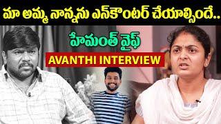 Hemanth Wife Avanthi Exclusive Interview | Hemanth & Avanthi Issue | BS Talk Show | Top Telugu TV