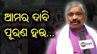 MLA Sura Routray on PM Narendra Modi | କୃଷି ବିଲ୍ କୁ ନେଇ ଏମିତି କିଛି କହିଲେ ବିଧାୟକ ସୁର ରାଉତରାୟ