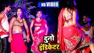 #Video - दुनो इंडिकेटर   Dono Indicator   Neeraj Lal Yadav & Anjali Singh   Bhojpuri Song 2020