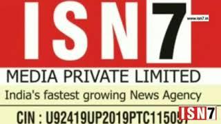ग्राम प्रधान पद के भावी उम्मीदवार इंद्रजीत सिंह को कलनजरी गाव की जनता का भारी समर्थन..ISN7