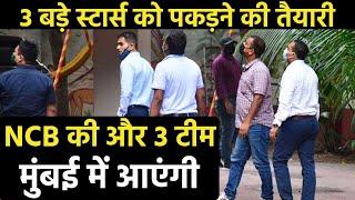 BREAKING: Drug Mamle Me NCB Ne Bulayi Aur 3 Team, Bollywood Ke 3 Bade Stars Par Najar