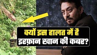 Irrfan Khan Ke Kabar Ki Viral Photo, Kyon Is Halat Me Hai Irrfan Khan Ki Kabar? | Watch Till End