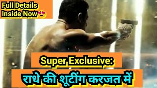 Super Exclusive: Salman Khan Ki राधे की शूटींग करजत में, Radhe Shooting To Begin Now