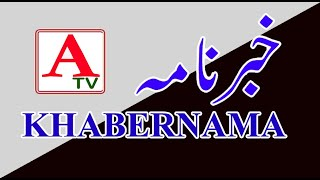 A Tv KHABERNAMA 29 Sep 2020