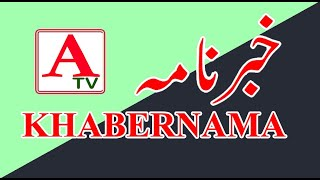 A Tv KHABERNAMA 30 Sep 2020