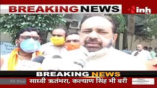Babri Demolition Case Verdict    BJP Leader Gopal Bhargava ने दी प्रतिक्रिया