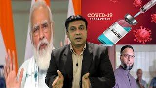 PM Modi Duniya Ko Dengay Vaccine | Asaduddin Owaisi Ne Diya Jawab |@Sach News