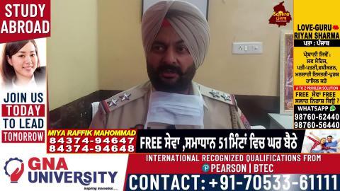 Bhoa 'ਚ Police 'ਤੇ ਹੋਏ Attack ਦੇ ਦੋਸ਼ੀਆਂ ਨੂੰ 48 ਘੰਟਿਆਂ 'ਚ ਕੀਤਾ Arrest