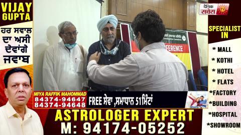 Exclusive: AIKSCC के कन्वीनर VM Singh से सुनें खेती कानून को रद करवाने को लेकर क्या बनाए Program