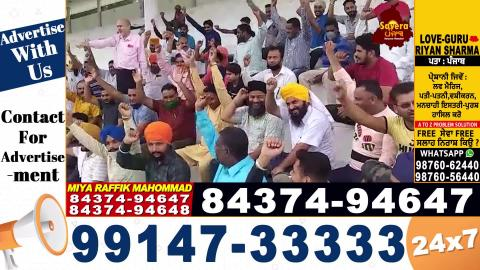 Punjab 'ਚ Govt.ਖਿਲਾਫ ਲੋਕ ਉਤਰੇ ਸੜਕਾਂ 'ਤੇ, Protests 'ਚ ਹੁਣ Ladies ਵੀ ਸ਼ਾਮਿਲ