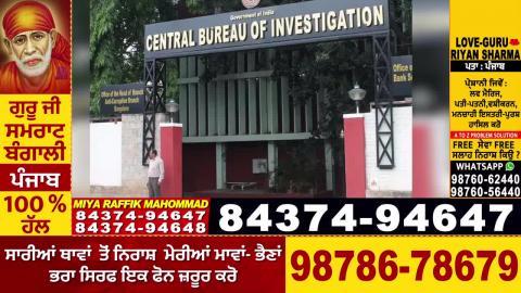 Breaking:Babri Masjid मामले में 28 साल बाद Lalkrishan Advani, Uma Bharti समेत 32 आरोपी बरी
