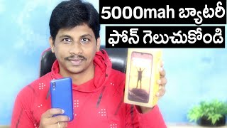 Gionee max 5000mah Battery Phone Unboxing telugu
