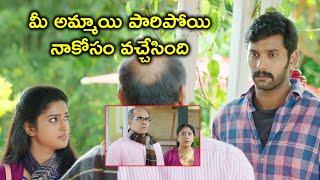 మీ అమ్మాయి పారిపోయి నాకోసం వచ్చేసింది   2020 Telugu Movie Scenes   Arulnithi   Vivek   Roju Pandage