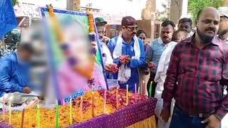 कानपुर में हाथरस की घटना को लेकर भारतीय दलित पैंथर ने किया जोरदार प्रदर्शन