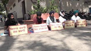 Punjab से Delhi पहुंचे किसानों का गुरुद्वारा रकाबगंज साहिब में धरना प्रदर्शन