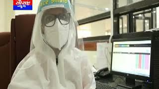 કેન્સર કોવીડ કેરમાં CCTV ની ડીઝીટલ સુવિધા