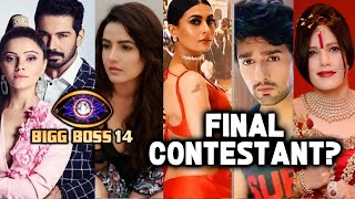 Bigg Boss 14 Final Contestant List? | Bigg Boss 2020 Latest Update | BB 14