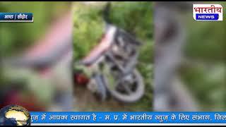 आष्टा कन्नौद रोड़ पर सड़क हादसा एक ही परिवार के 3 लोगों की मौत। #bn #mp