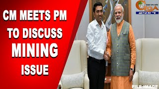 CM meets PM, discusses mining issue, blames cong for not renewing leases in 2007