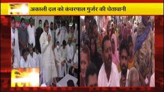 SIYASI GALIYARA: BJP से क्यों नाराज थे श्याम सिंह, बरोदा उपचुनाव के लिए कांग्रेस का दिल्ली में मंथन