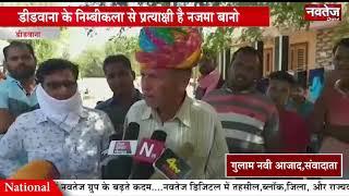 राजस्थान में बजा पंचायत चुनाव बिगुल