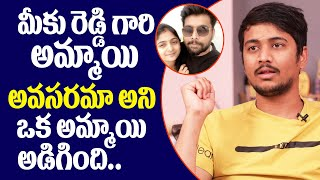 Sumanth about Negative Comments on his Brother Hemanth | Hemanth & Avanthi Issue | Top Telugu TV