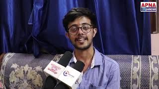 आने वाली फिल्मी करियर के बारे क्या बताये Aditya Kumar Mishra