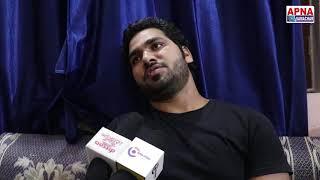 फ़िल्म तिलकहरू के बारे में क्या बोले Atul Singh । Apna Samachar