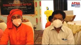 Bhojpuri film  Zindagi Ban Gaye Ho Tum के मुहूर्त पर Praveen Maharaj Ji