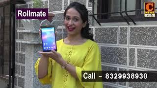 आता टॅब फक्त ७ हजार रुपयांत १ वर्षाच्या गॅरंटीसह । ऑफर फक्त ३१ ऑक्टोबर २०२० पर्यंत