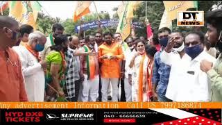Telangana BJP Ne LRS Ke Khilaf Protest Kiya Tahsildar Ke Daftar Par