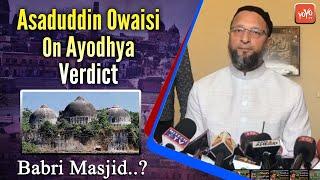 Asad owaisi Angry Speech After Judgement of Babri Masjid Demolation