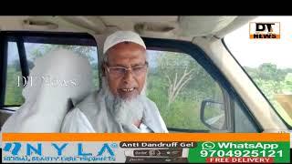 Hume Umeed Bhi Yahi Thi Ke Astha (Faith) Ke Buniyadh Yeh Logao Ko Bari Kardiya Jayega