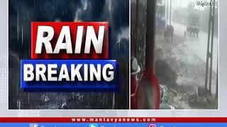 છેલ્લાં 24 કલાકમાં 33 તાલુકામાં વરસાદ | Rain |