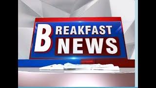 આજથી મગફળીની ખરીદી માટે ઓનલાઇન રજીસ્ટ્રેશન...Watch 9 AM News