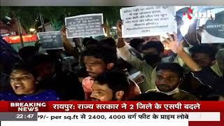 MP News || Hathras Gangrape Case भीम आर्मी का कैंडल मार्च निकलकर केंद्र सरकार के खिलाफ किया प्रदर्शन