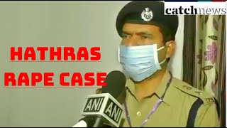 Hathras Rape Case: SP Vikrant Vir Meeting The Family And Carrying Out Further Investigation