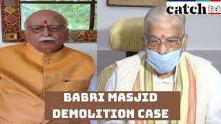 Babri Masjid case: अदालत के फैसले पर अडवाणी बोले-जय श्री राम, जोशी में बताया ऐतिहासिक फैसला